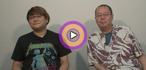 水島精二(監督)&會川 昇(脚本) SPECIAL TVアニメ「コンクリート ...